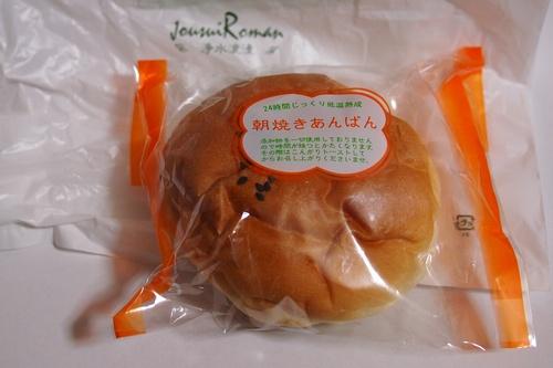 jyousuira1.jpg