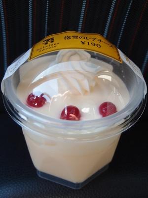 awayukinorare1.jpg